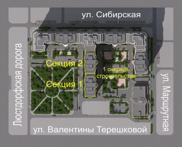 Жилой комплекс ЖК Green Park, фото номер 4
